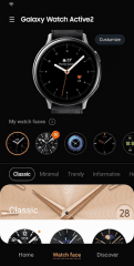 Galaxy Wearable (Samsung Gear) Screenshot #3